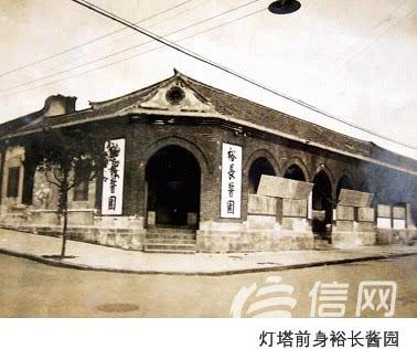 """青岛老字号:百年的灯塔酿造 80后的""""守塔人"""""""