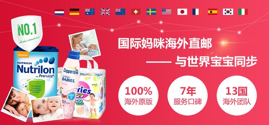 澳洲贝拉米奶粉怎么样_官方批发价格_贝拉米奶粉的特点