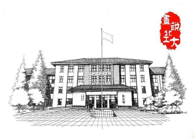 校园生活漫画手绘线描