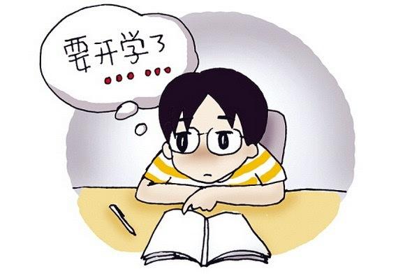 暑假即将结束家长患上 开学焦虑 熊孩子发动家长帮补作业