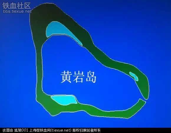 黄岩岛填海造岛成定局 传在g20后美大选前开启!黄岩岛