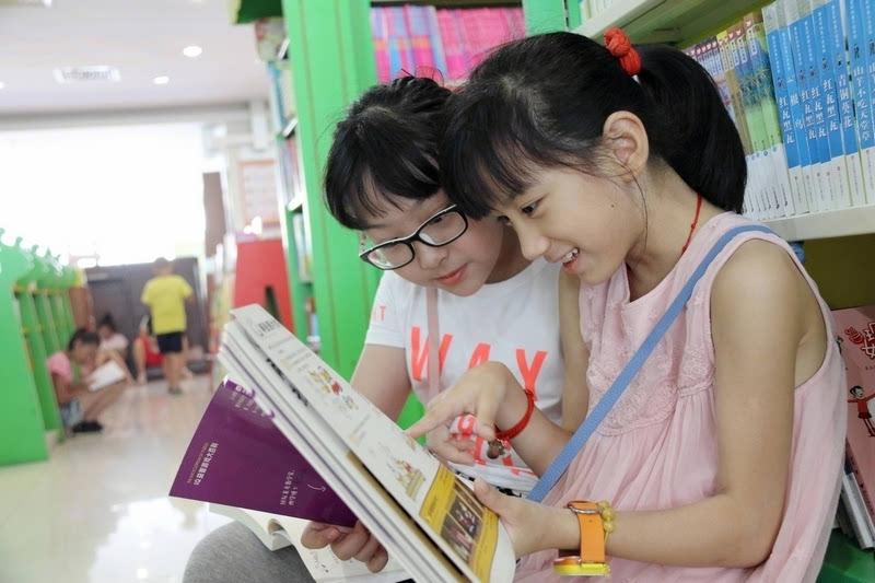 淮北举办 快乐阅读 放飞梦想 暑期读一本好书活动图片
