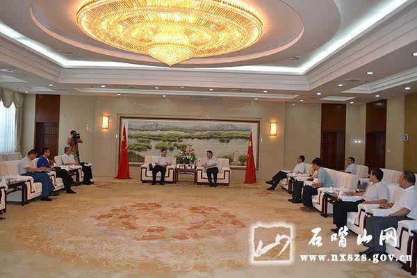 彭友东王永耀会见丁吉豹图片