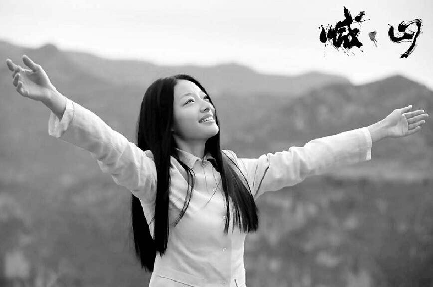 电影喊山_山西作家葛水平同名小说改编电影《喊山》公映