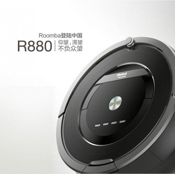 小米将推扫地机器人 售价或超三千元的照片 - 1