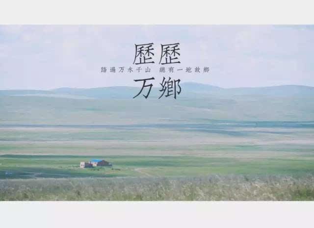 2016陈粒小梦大半全国巡演西安站正式开启!-搜狐