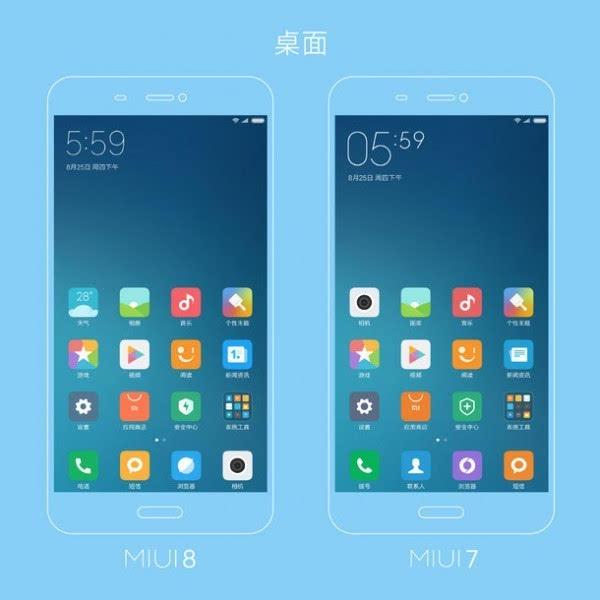 万花筒式全新设计 小米给出MIUI 7&MIUI 8设计对比图的照片 - 8