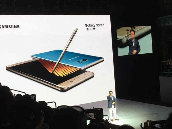 机皇登陆 国行三星Galaxy Note7正式发布 售价5988元起的照片 - 1