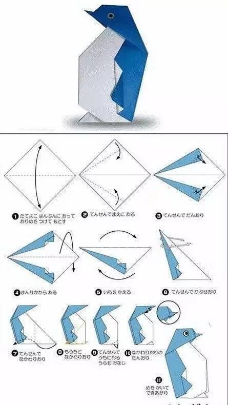 折纸大象步骤图片