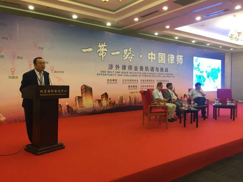 桂楷东,见习记者 佐瑾)2016年8月26日,由北京市律师协会,天津市律师