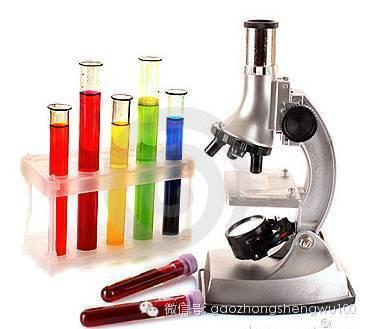 光学显微镜的使用步骤
