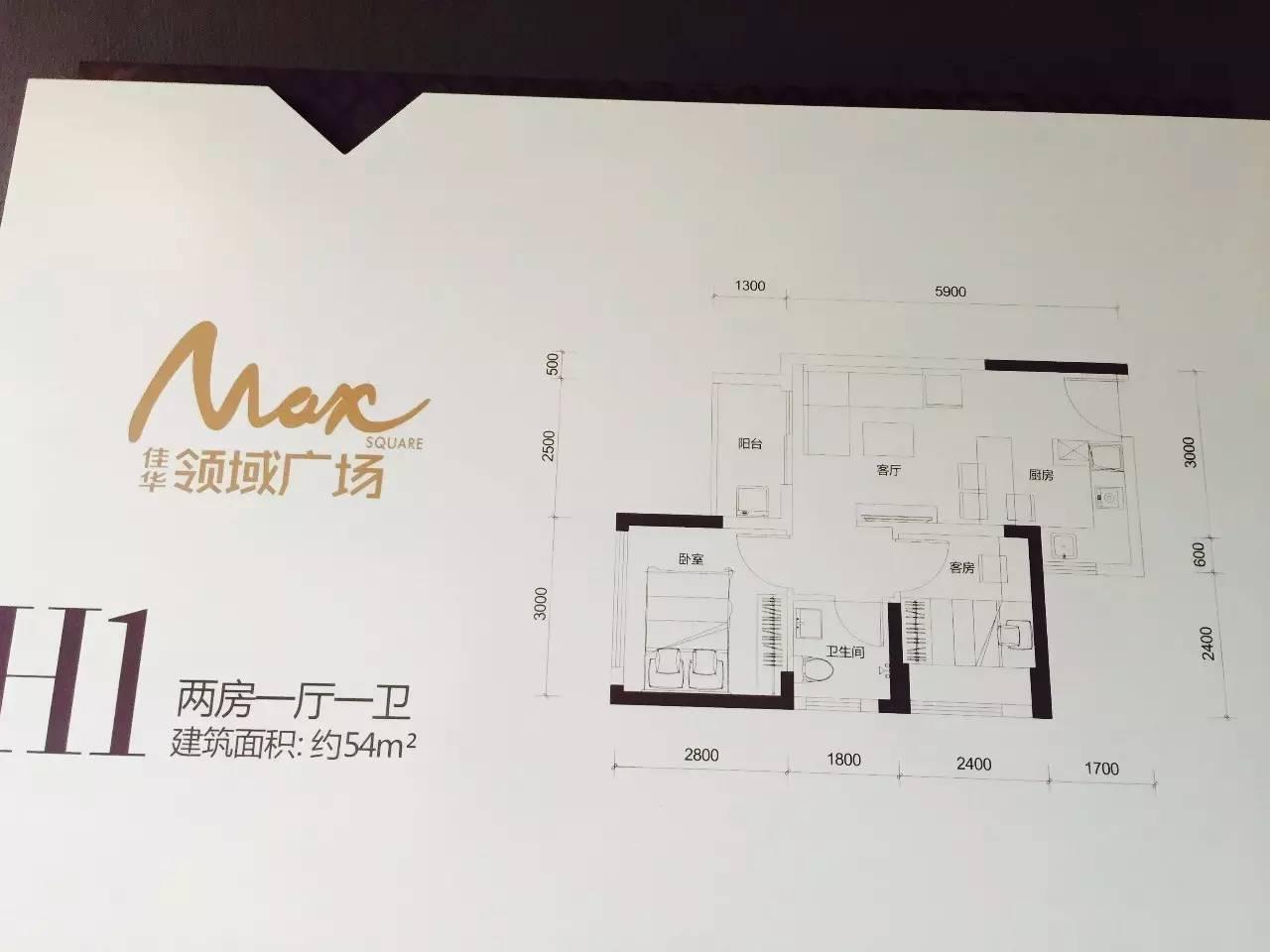 公寓204套 34㎡--一房一厅一卫 △一眼看过去,全是卧室~大户型的复式图片