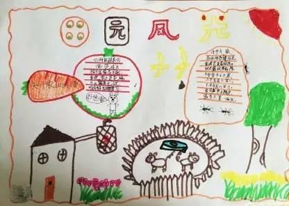 四年级下册三角形手抄报简笔画