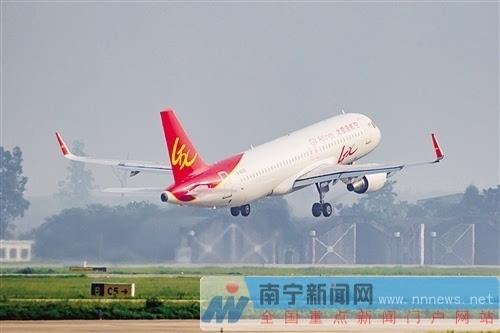 北京至榆林飞机