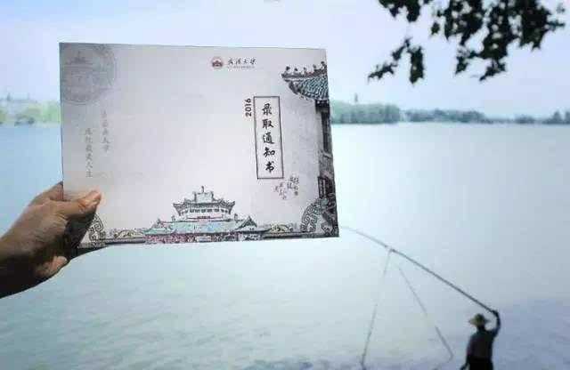 深圳大学手绘明信片