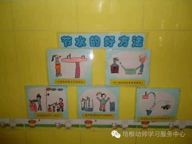 整理餐桌,收纳玩具,值日等),农村的幼儿园还可以将生活区拓展到户外图片