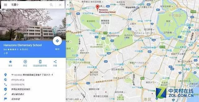 用谷歌地图等方法找到真实有效的地址