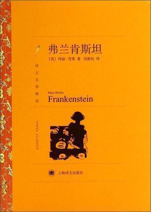 除了《北京折叠》 还有哪些作家登上科幻顶峰?的照片 - 3