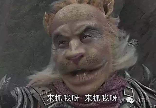 《西游记》最不知好歹的妖王,无知加无耻图片