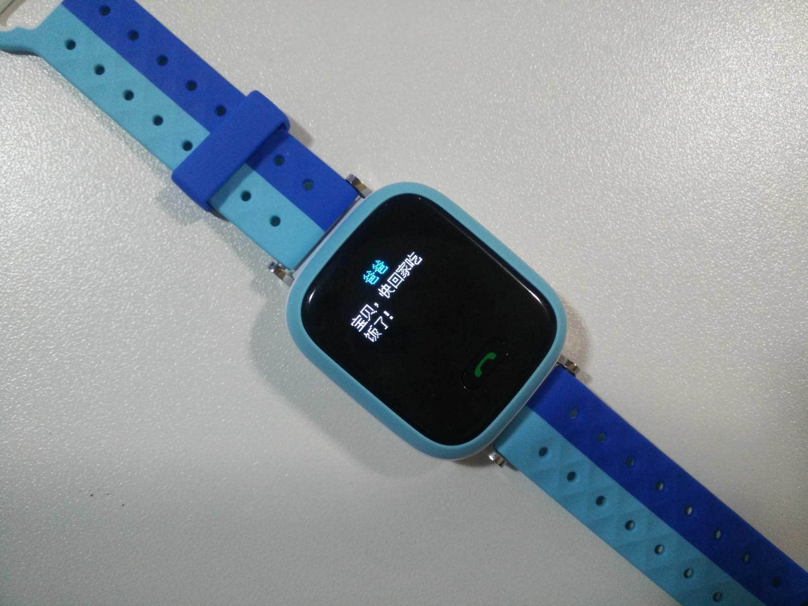 京东智能节 戴上手表,安心守护 小天才Y02体验