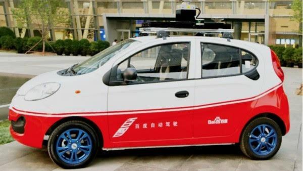 百度联手奇瑞推新型无人驾驶汽车的照片
