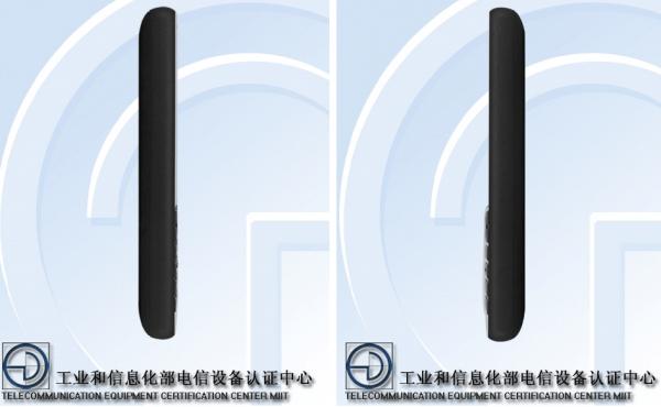 榨干诺基亚 微软直板功能机入网的照片 - 2