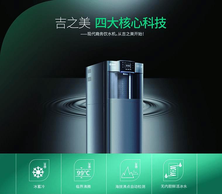 目前,市场上一些开水器电磁阀的使用寿命仅为5万次左右,杂牌开水器图片