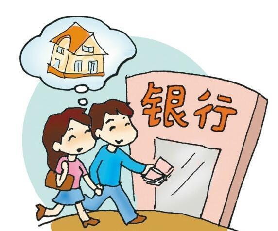 夫妻双方公积金可以同时还款两套房吗[上海]– 安居客房产...