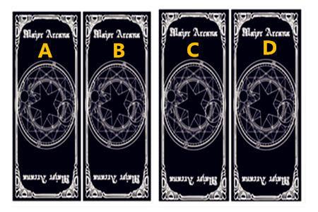 塔罗牌占卜你有哪些优点?
