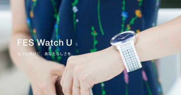 索尼FES Watch U电子墨水手表众筹的照片 - 1