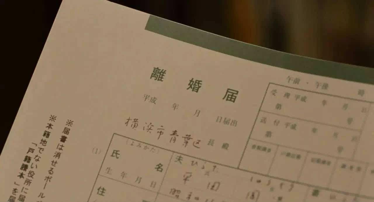 陈凯歌御妖猫时,这位85岁的日本名导却拍了一部高口碑伦理片招商银行电影优惠图片