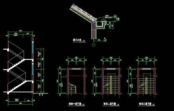 楼梯屋檐剖面图.