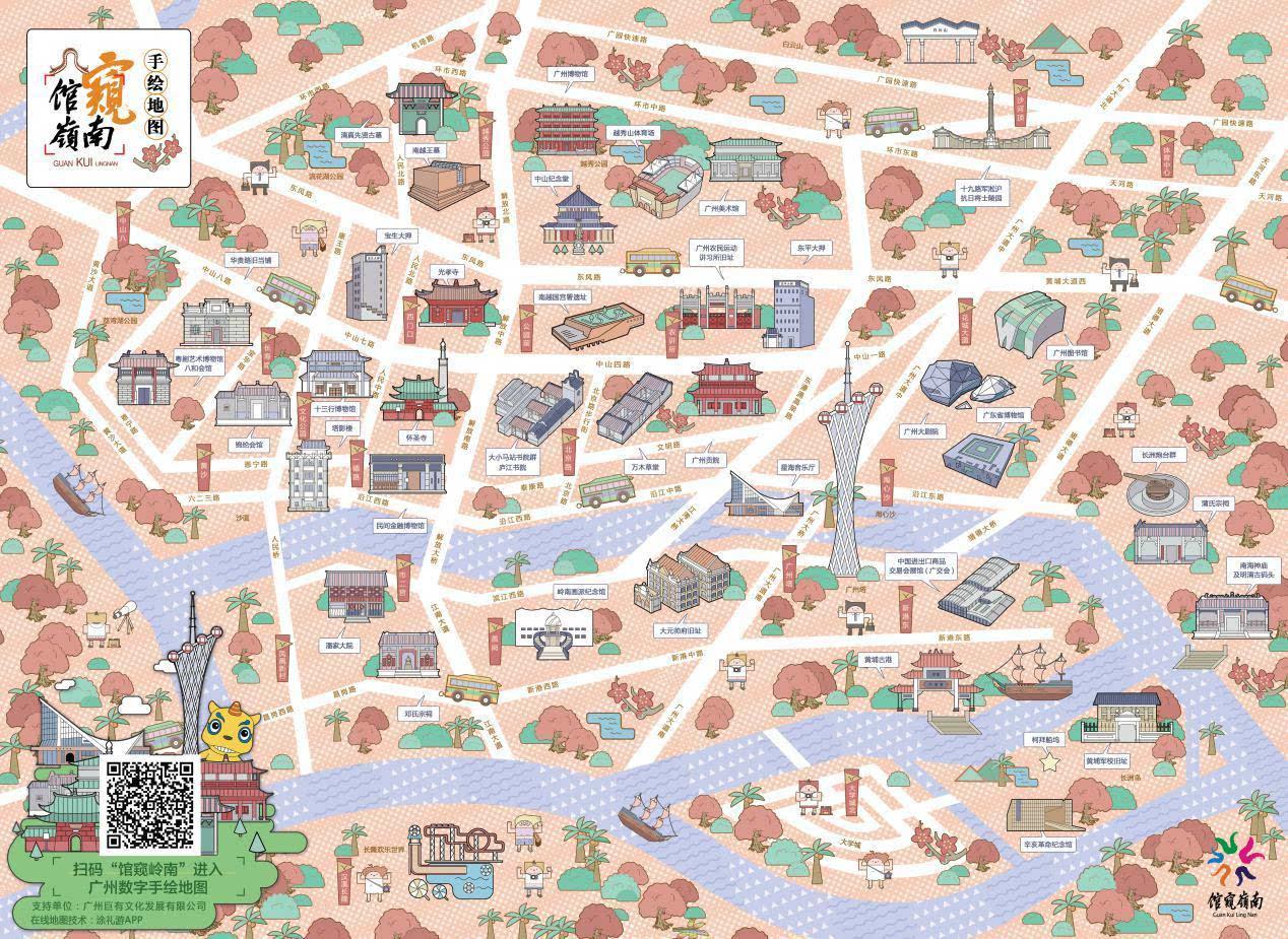 馆窥岭南——游馆手绘地图