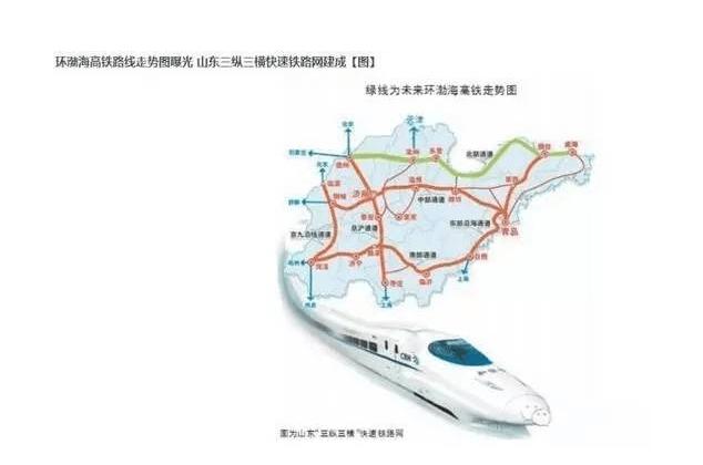 山东高铁的21个朋友圈:青岛直达西部耗时减半