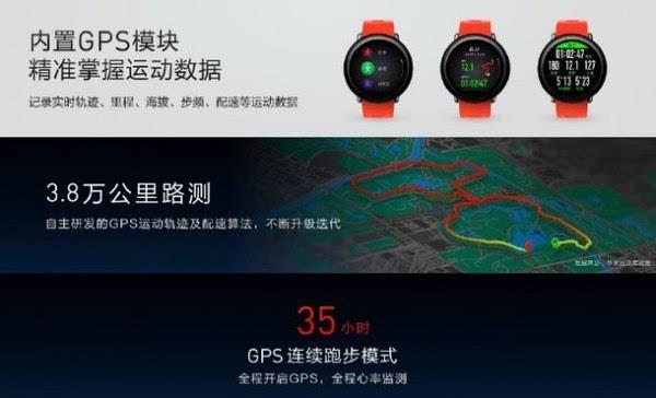 售价799元:华米智能手表正式发布 续航成绩亮眼的照片 - 2