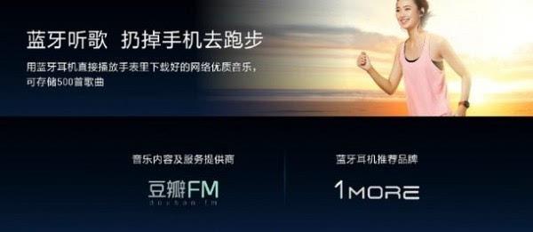 售价799元:华米智能手表正式发布 续航成绩亮眼的照片 - 3