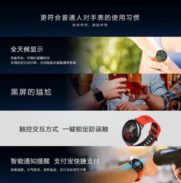 售价799元:华米智能手表正式发布 续航成绩亮眼的照片 - 4