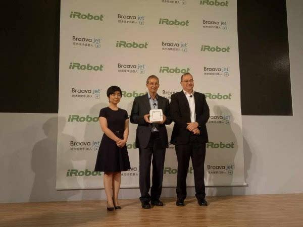 "iRobot新发擦地机器人:1999元的自动""拖把""的照片 - 1"