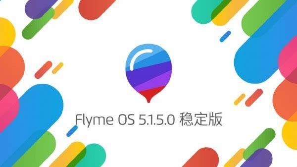 魅族Flyme 5.1.9稳定版发布:杜绝偷电的照片