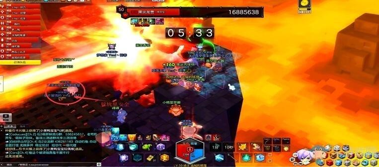 《冒险岛2》满级10人本高级挑战本—火龙本