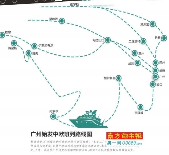 广州开通中欧班列 催生国际铁路经济产业区图片