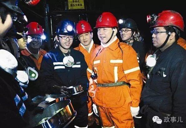 井下实拍 煤矿工人真实生活纪录 看了让人心酸