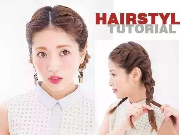1 头发中分的编发盘发造型给人感觉利落干练不失优雅气质,搭配职业装