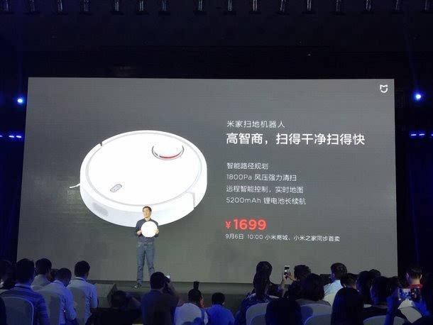 售价1699元:小米发布米家扫地机器人 支持智能路线规划的照片 - 1