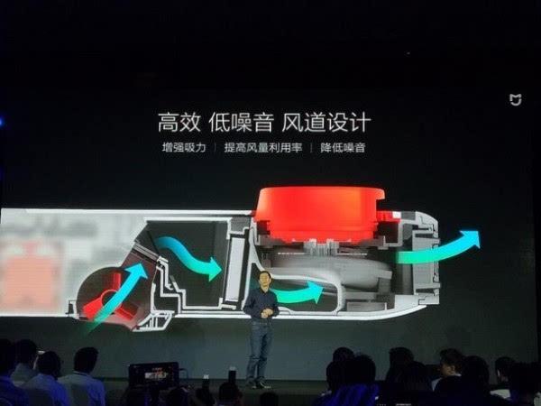 售价1699元:小米发布米家扫地机器人 支持智能路线规划的照片 - 7