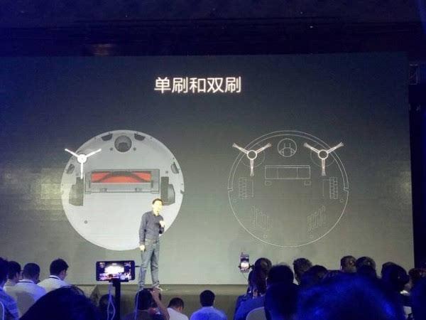 售价1699元:小米发布米家扫地机器人 支持智能路线规划的照片 - 12
