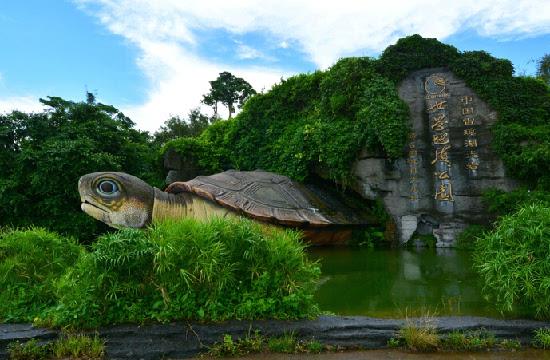 http://images.china.cn/attachement/jpg/site1000/20140916/0019b91eca4c1581efee16.jpg_cn/travel/attachement/jpg/site2/20160831/001372d957211930eab531.