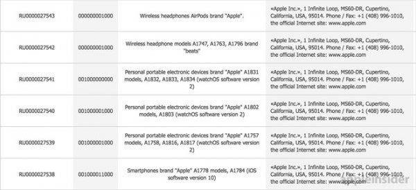 网友曝光iPhone 7 Plus开机过程 AirPods首曝的照片 - 4