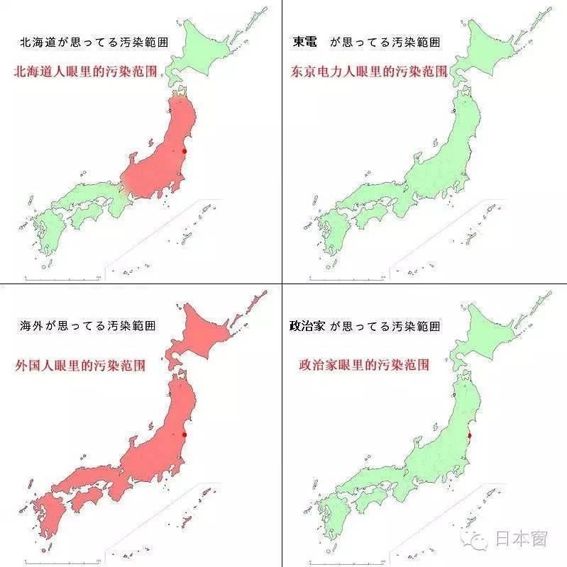 福岛核电站事故让日本国民负担42660亿日元,钱都花在了什么地方?