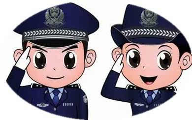 被录取人员在校期间实施警务化管理和警察专业化教学
